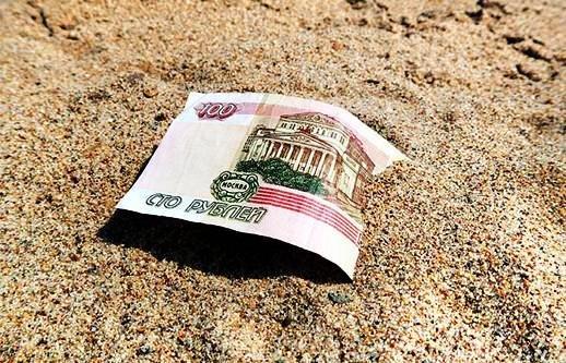 Файл:За отдых на курортах России придется платить новый налог.jpg
