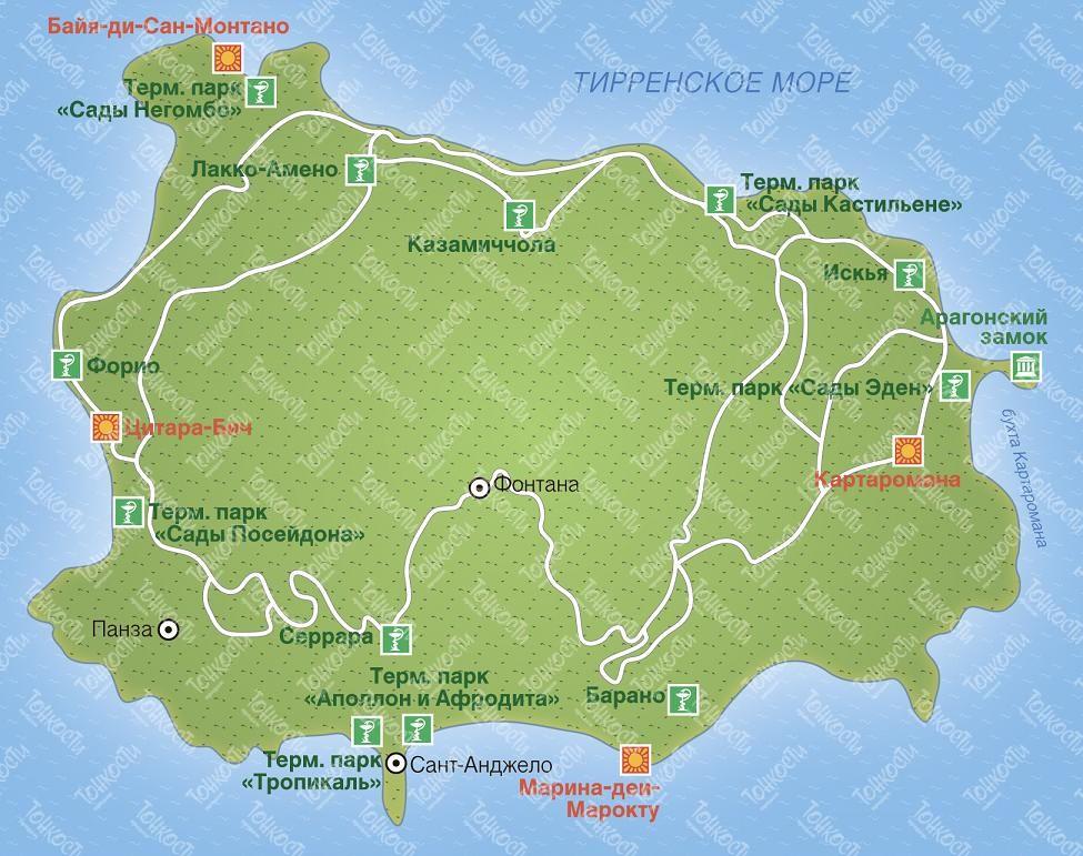 Острова 24. Остров Искья в Италии: туризм, особенности, достопримечательности
