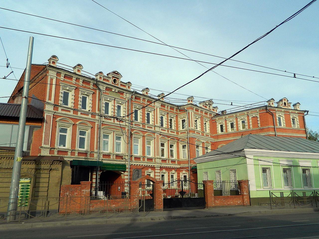 Медресе Мухаммадия в Казани