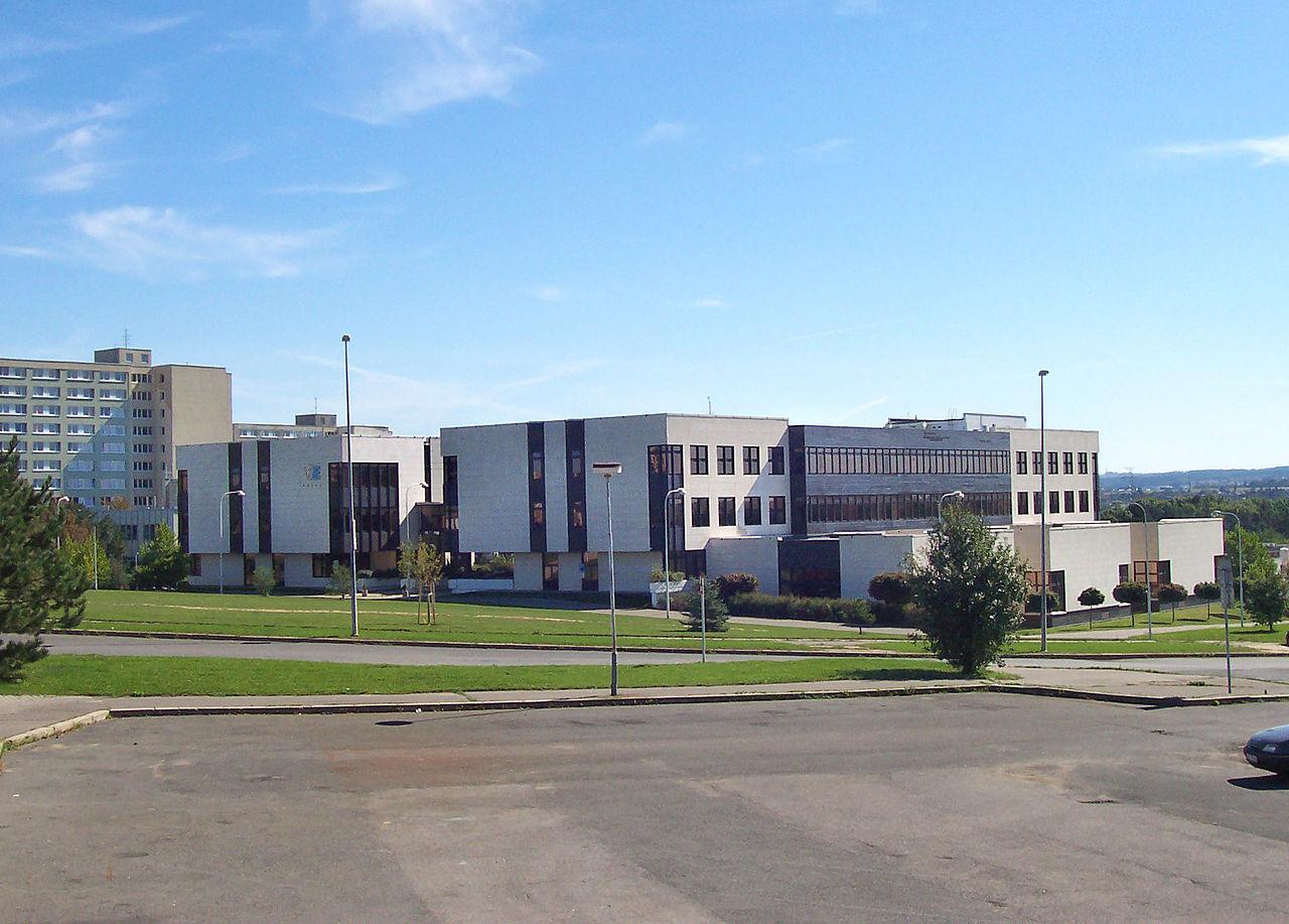 Пражский экономический университет