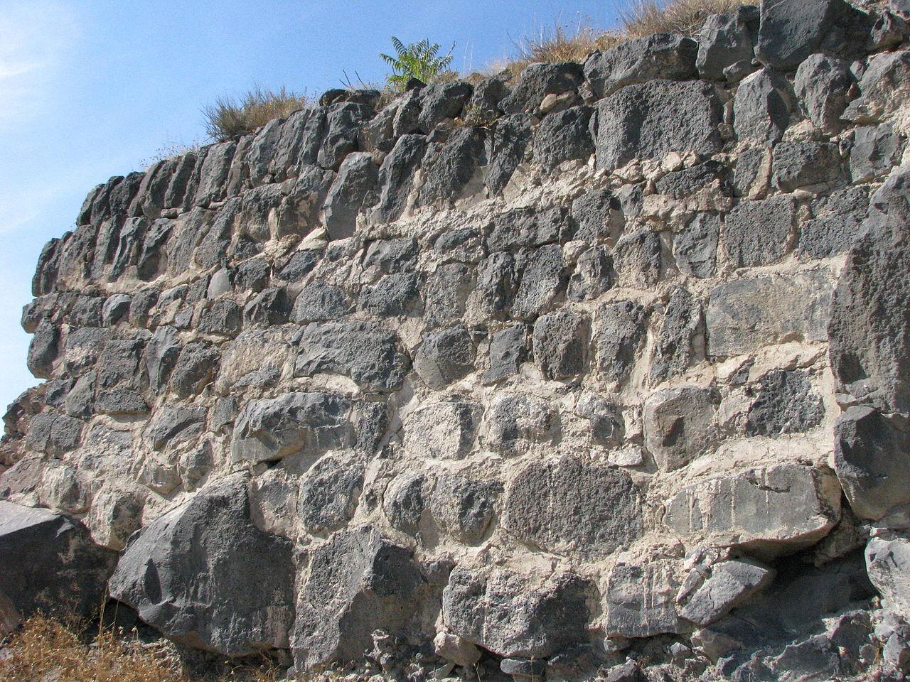 Цицернакаберд, Стена траура