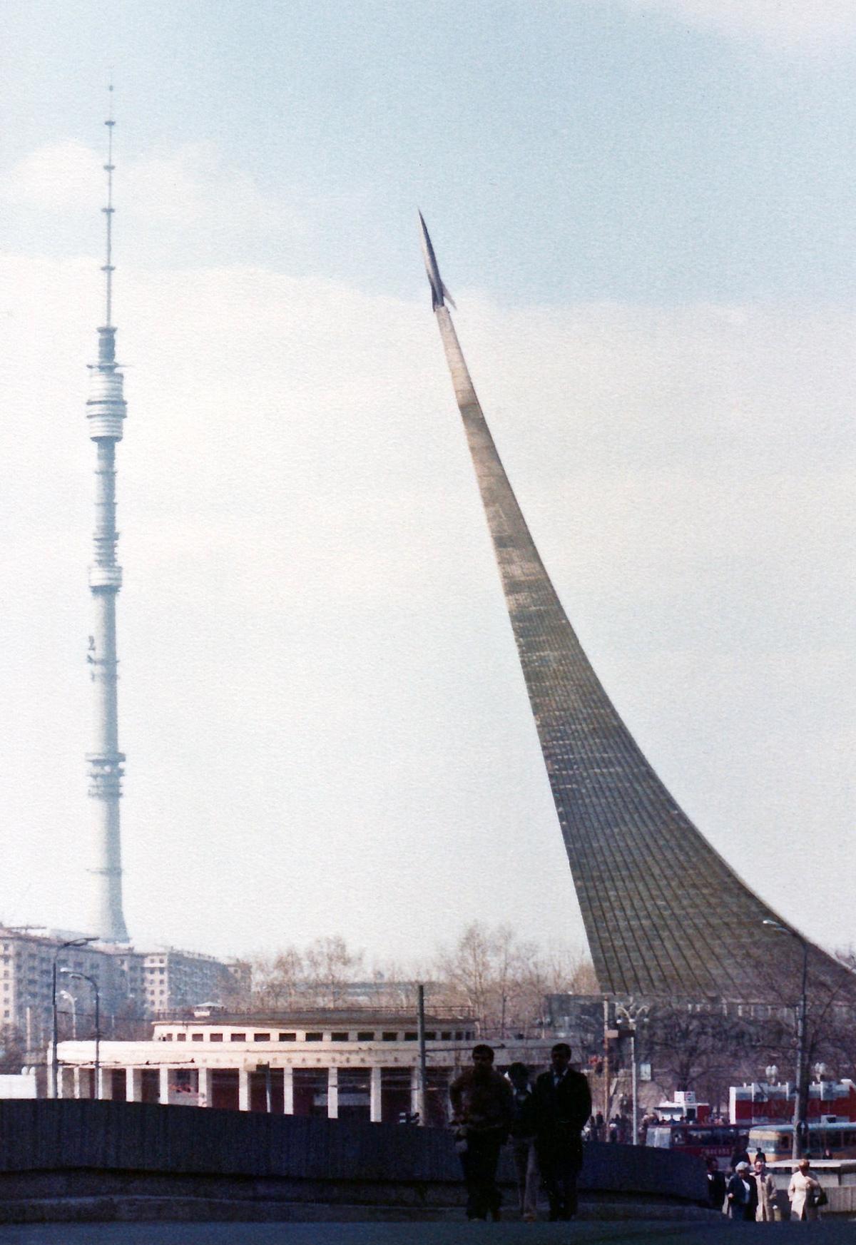 Вид на Останкинскую телебашню, Москва