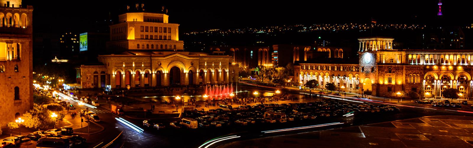 Ереван Театр Оперы и Балета
