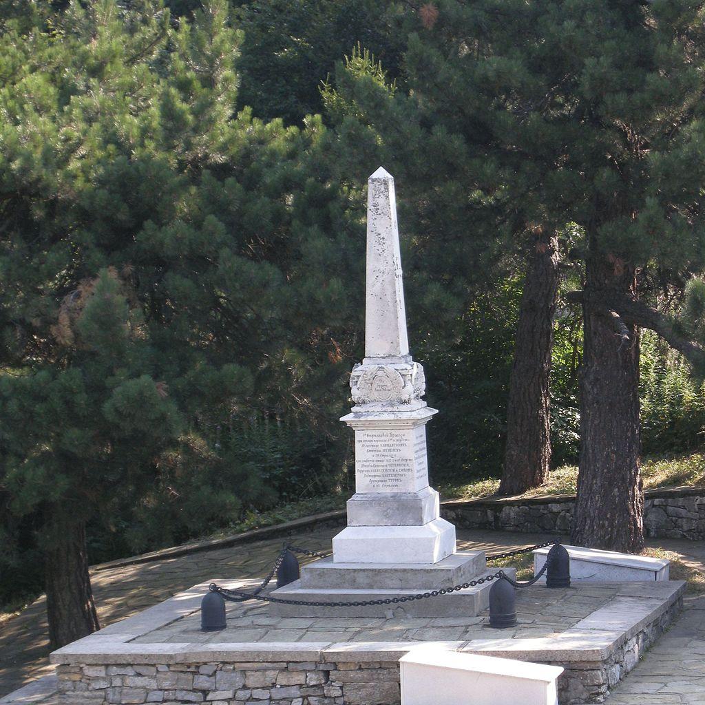 Шипкинский перевал, кладбище русских солдат