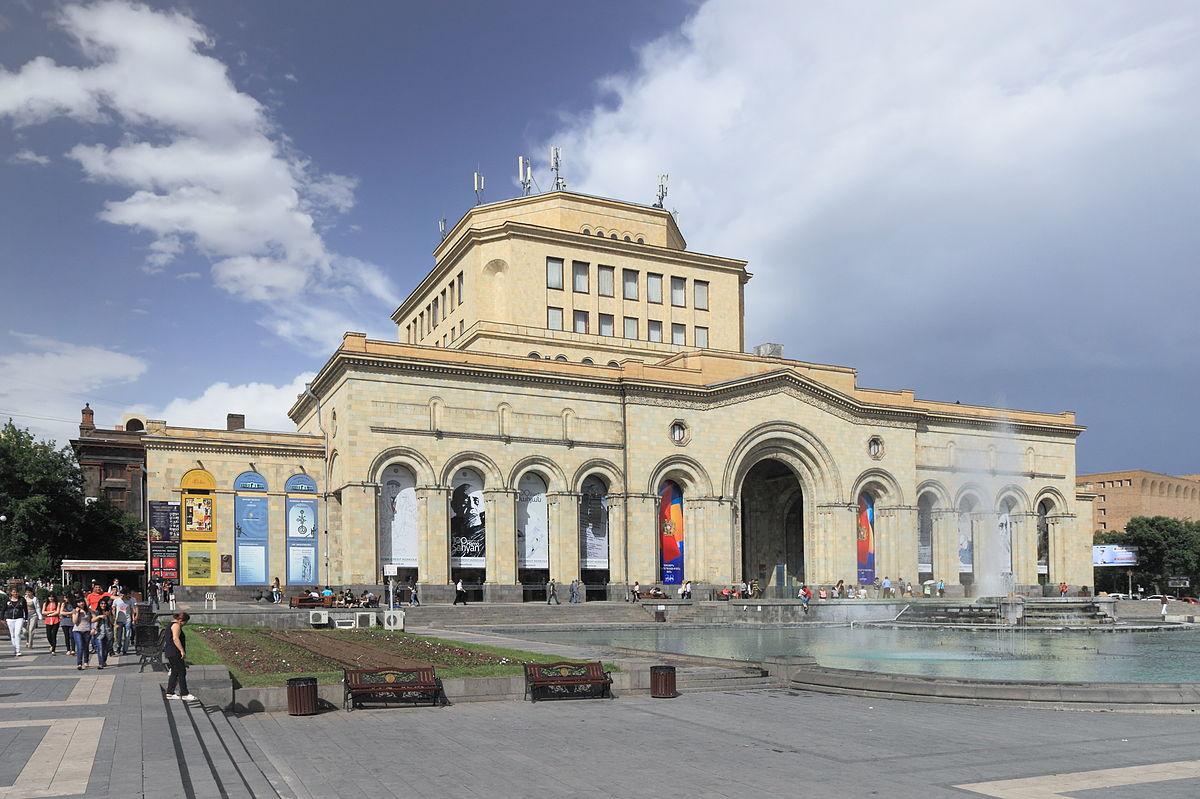 Исторический музей Армении