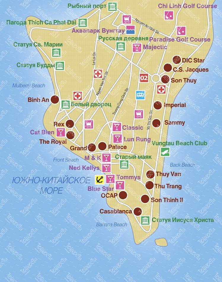 Вьетнам GEO Вьетнам все города страны