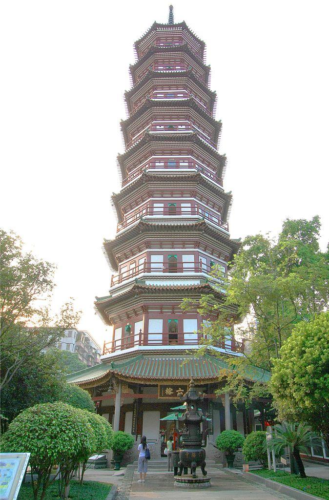Храм Шести баньяновых деревьев, Цветочная пагода