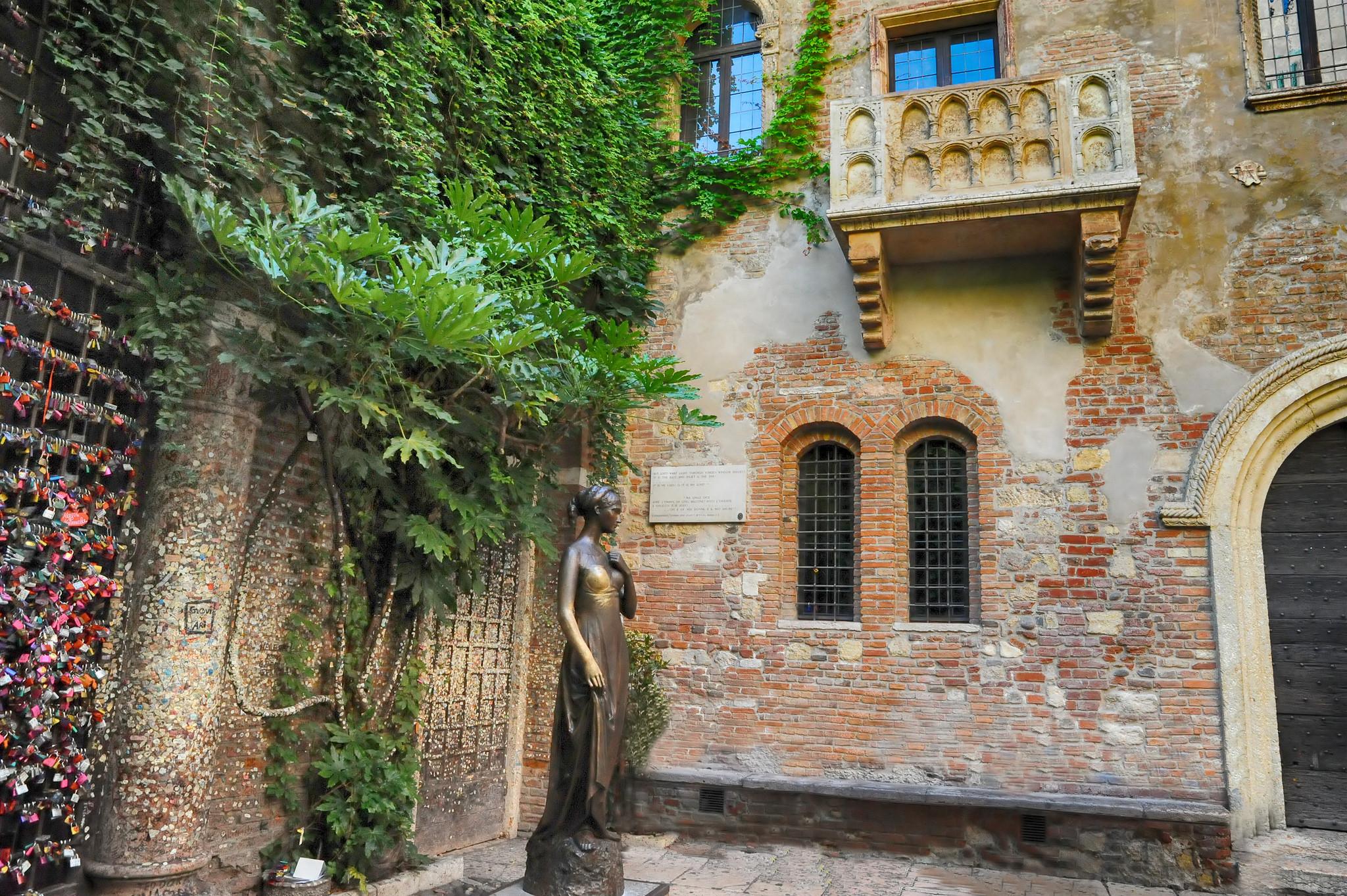 Дом Джульетты, средневековый антураж