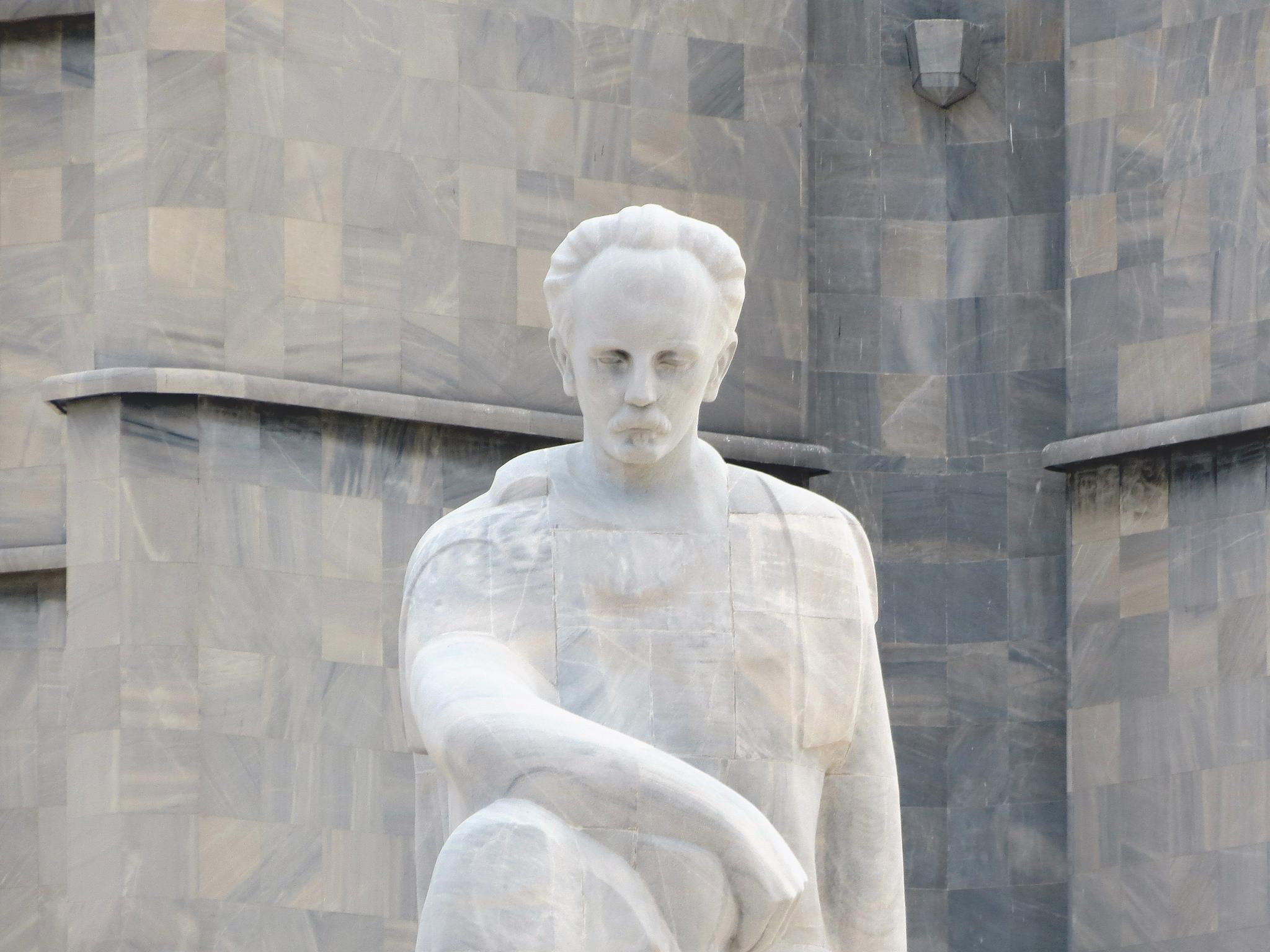 Мемориал Хосе Марти, фрагмент