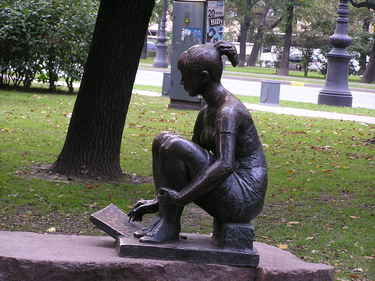 Скульптура в Александровском парке