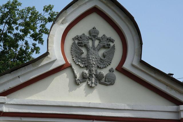 Эмблема дома Романовых, Москва.jpg