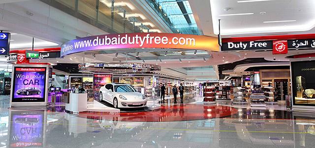 Дьюти-фри Дубай.jpg