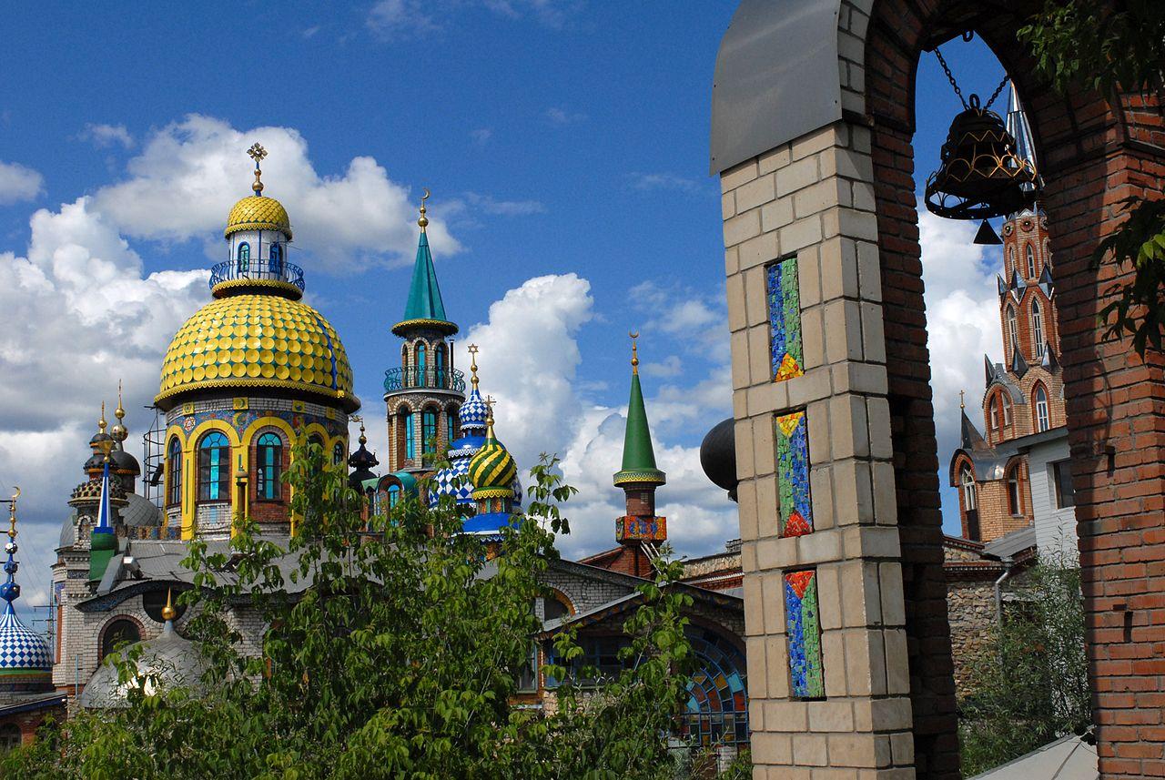 Казанский Храм всех религий.