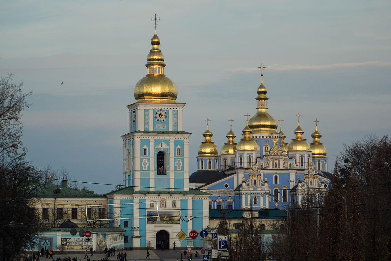 Михайловский Златоверхий монастырь, Киев