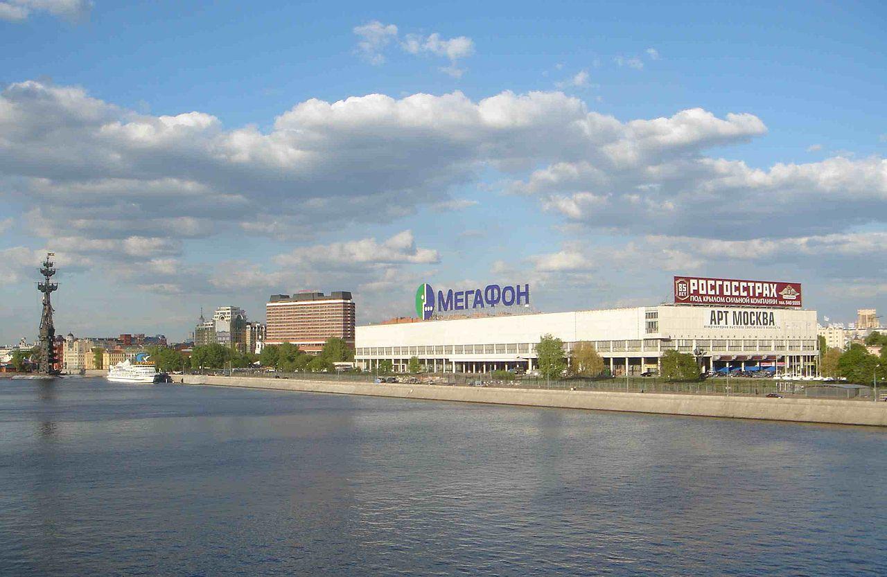 Центральный Дом Художника, Москва