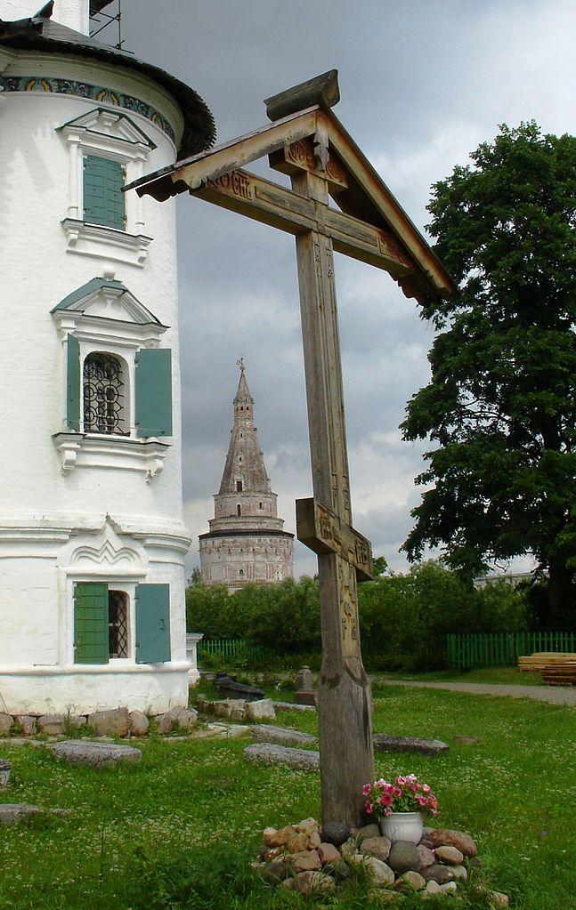 Иосифо-Волоколамский монастырь, Кузнечная башня