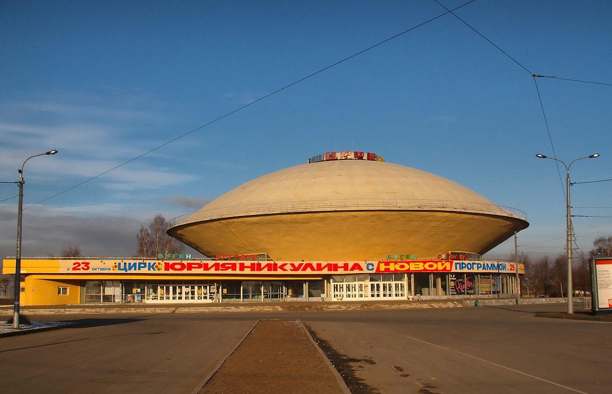 Казанский цирк, Казань