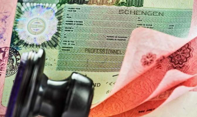 Сколько стоит шенгенская виза1.jpg