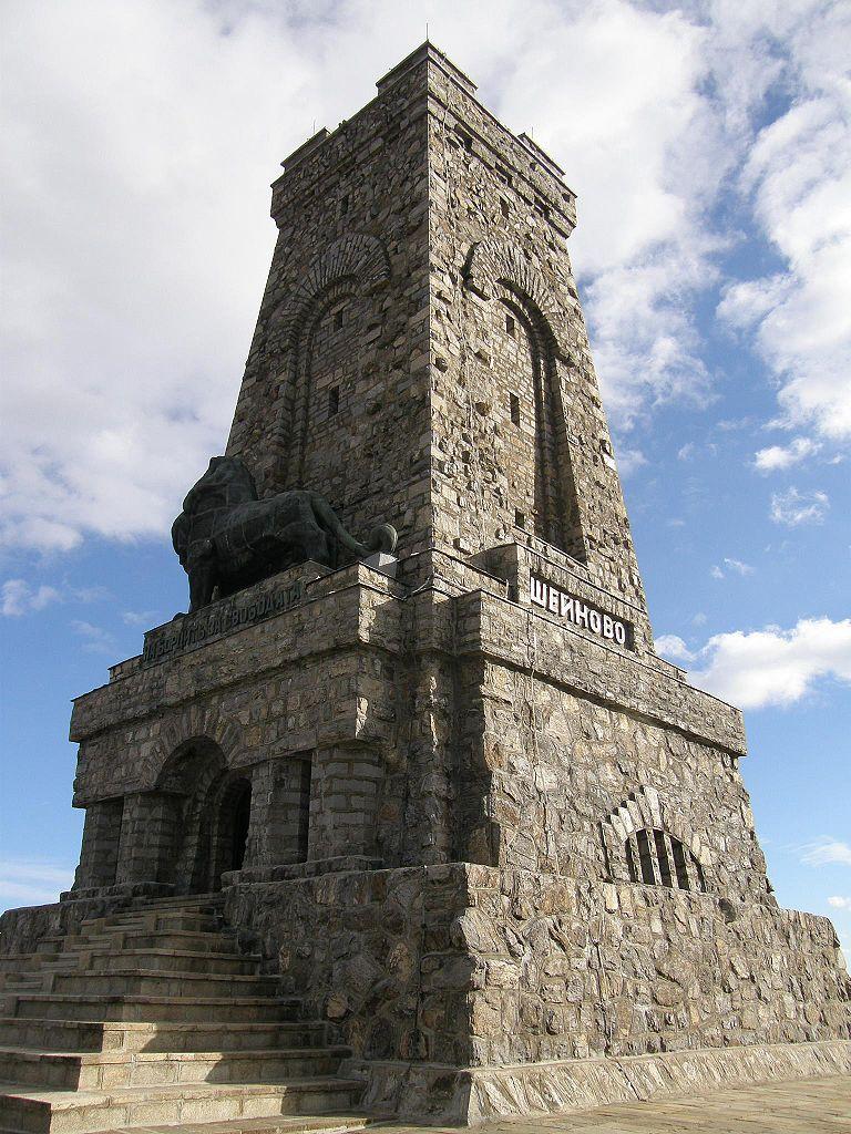 Шипкинский перевал, памятник Свободы на пике Столетова