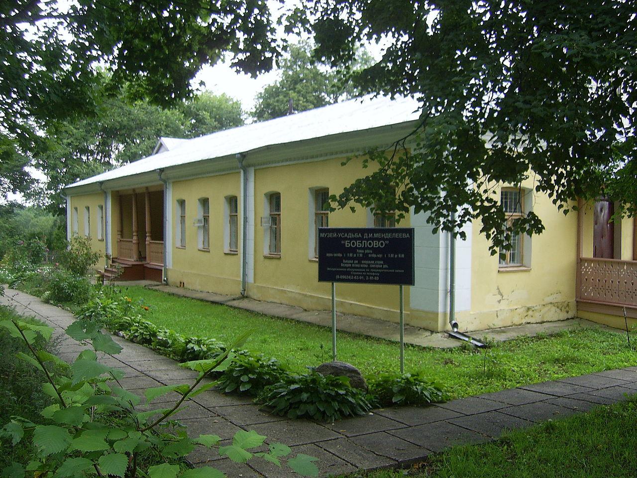 Музей-усадьба Боблово, Московская область