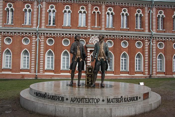 Памятники в Царицыно