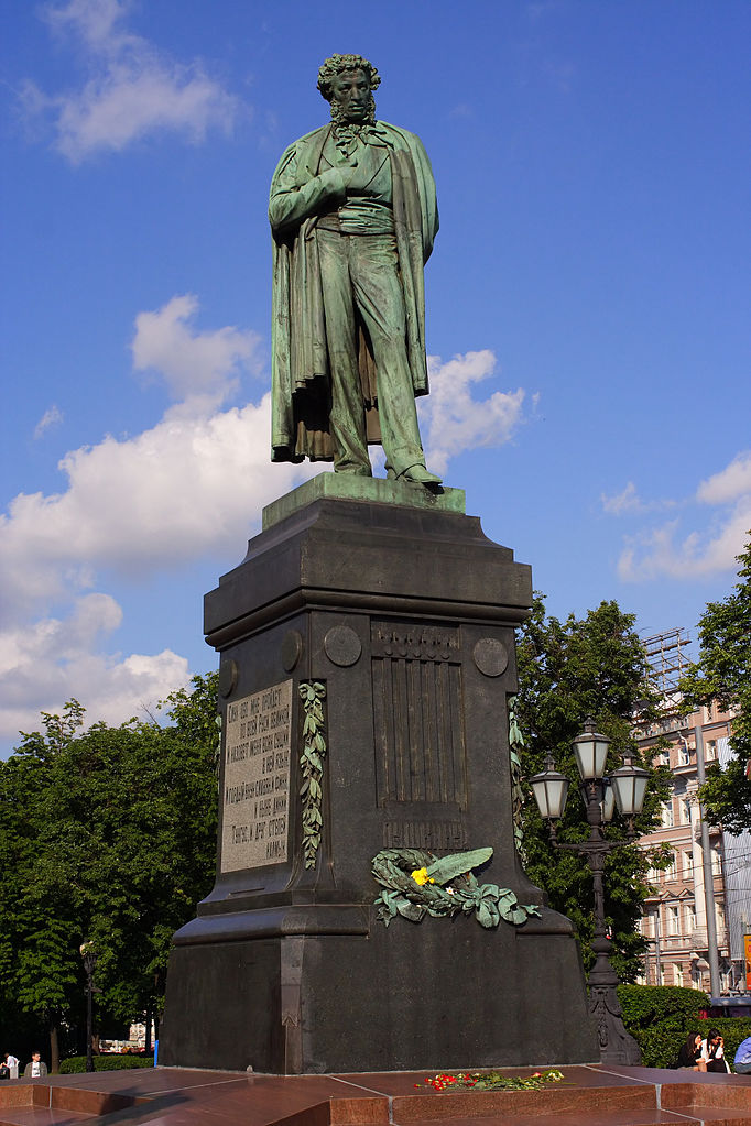 Цена на памятники в перми воронеже купить памятники в москве я