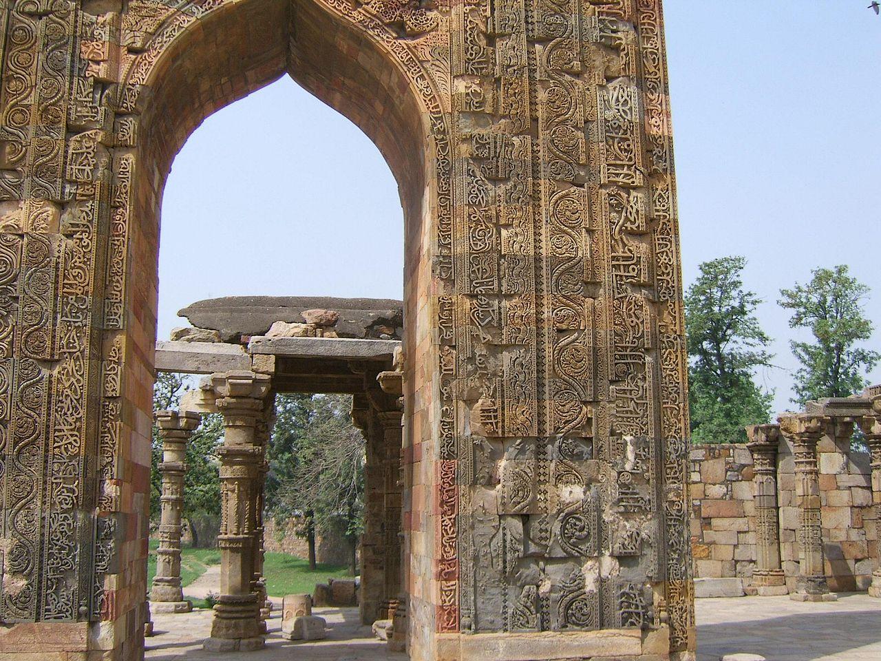 Кутуб-Минар, арка и колонны