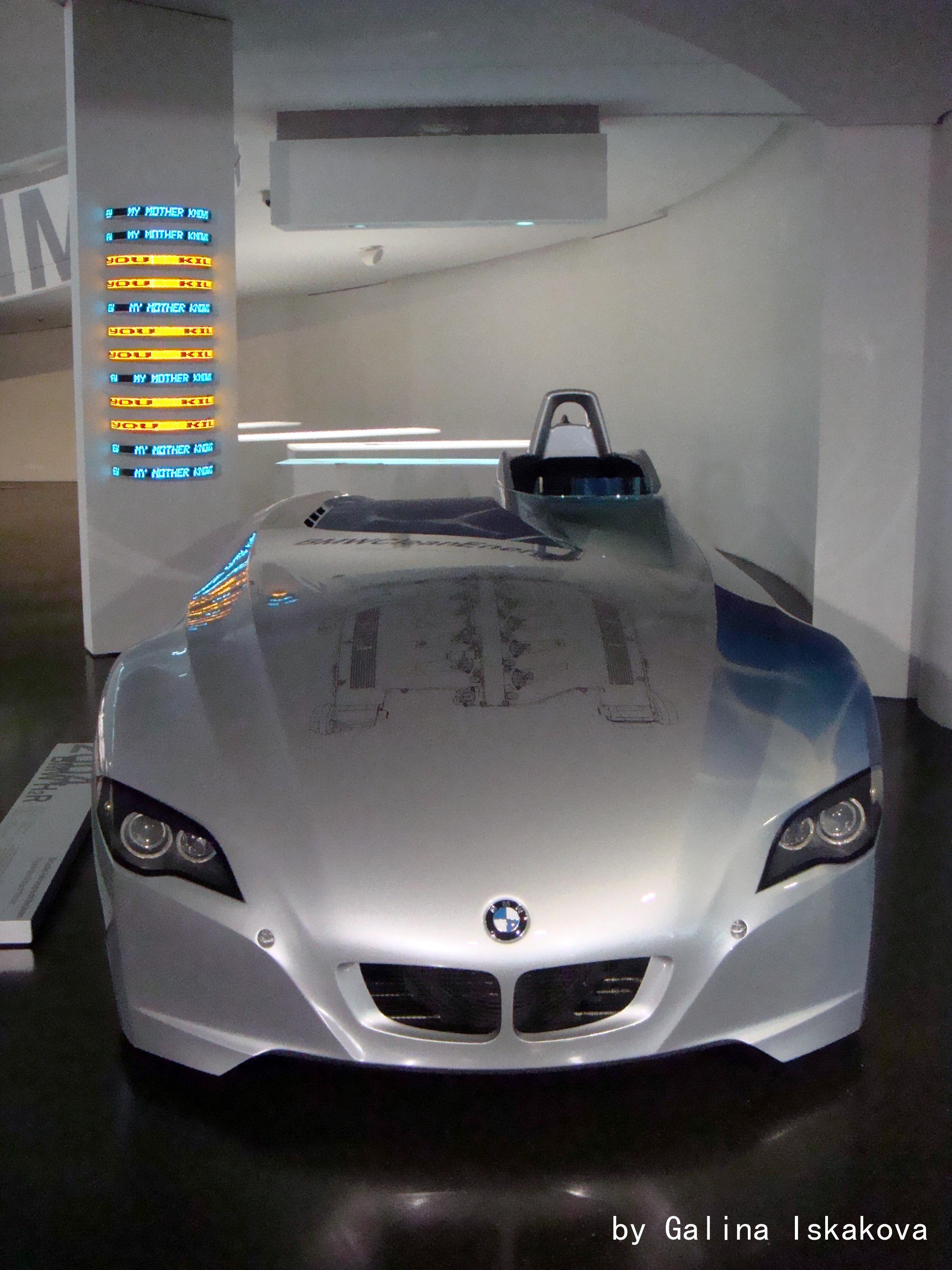 Водородный BMW H2R Hydrogen Record Car, музей BMW