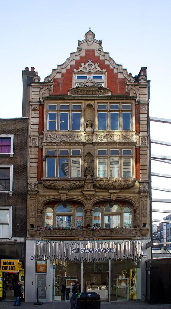 Оксфорд-стрит, старинное здание