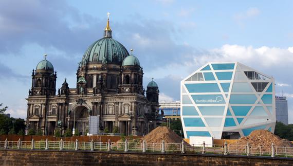 Берлин, современное прочтение