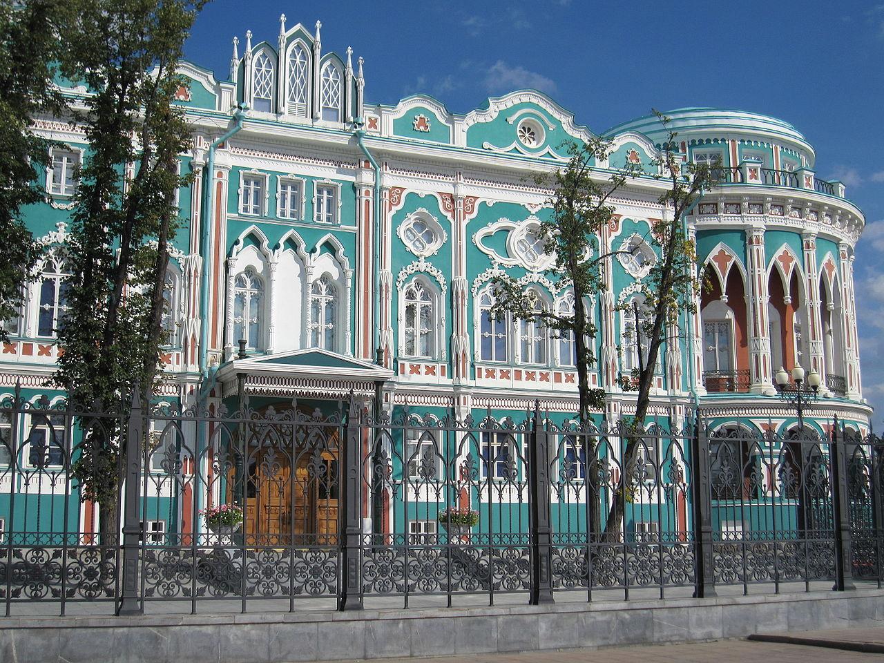 Дом Севастьянова в Екатеринбурге; фасад, обращённый к пруду