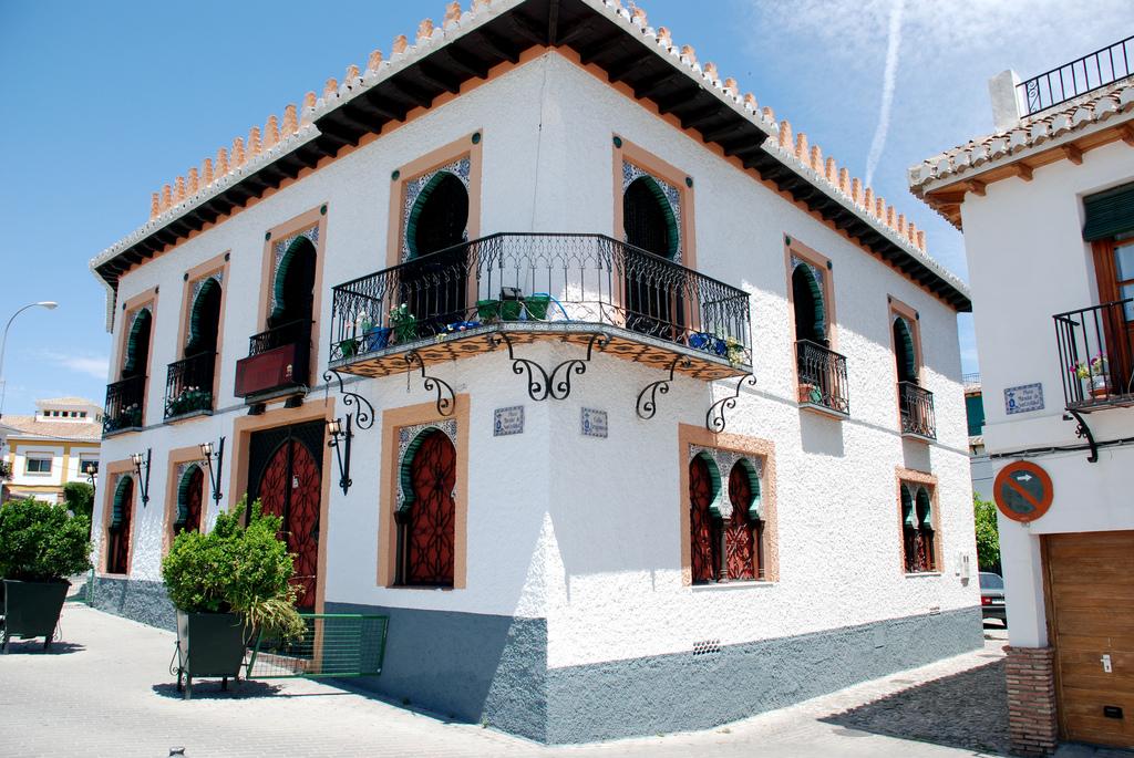 Дом в районе Альбайсин, Гранада