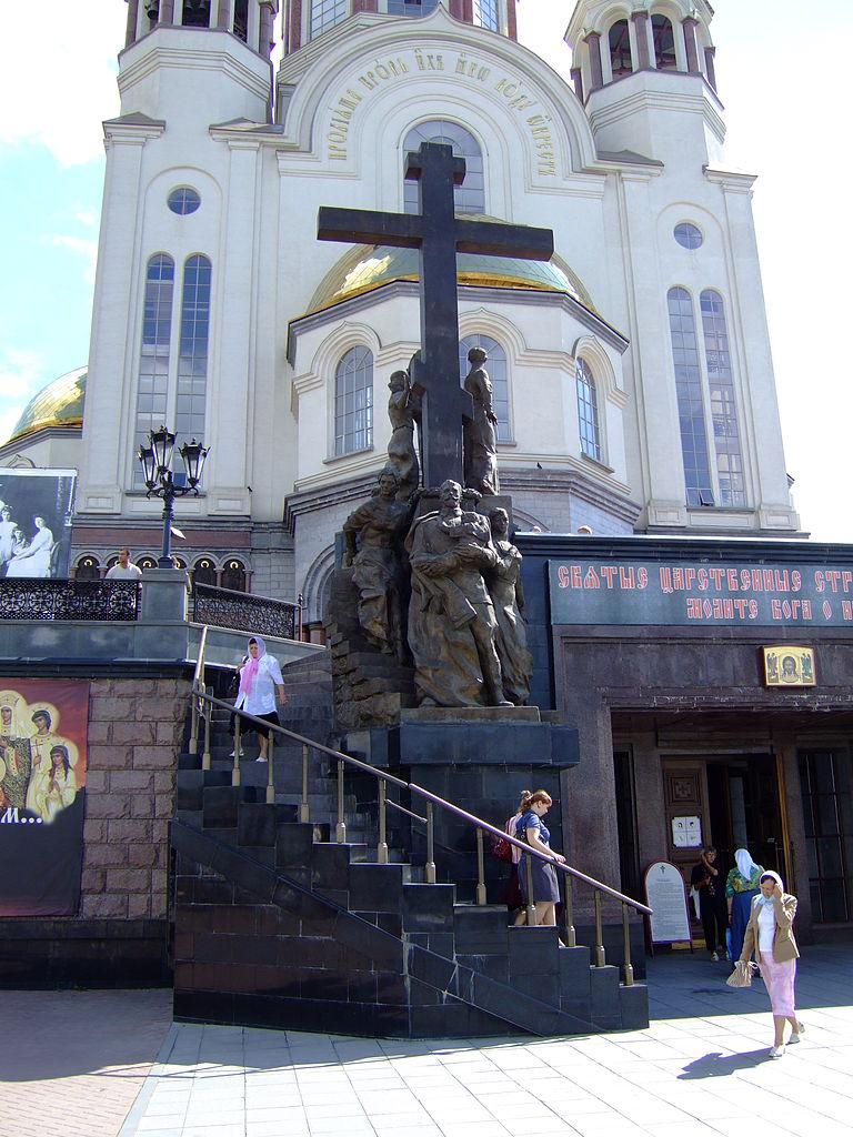 Храм-на-Крови, памятник семье Николая II