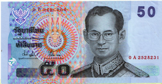 50 тайских бат.jpg