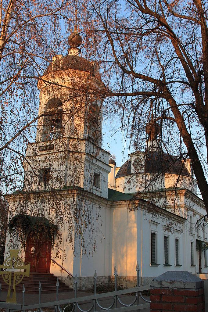 Остафьево, церковь Троицы Живоначальной