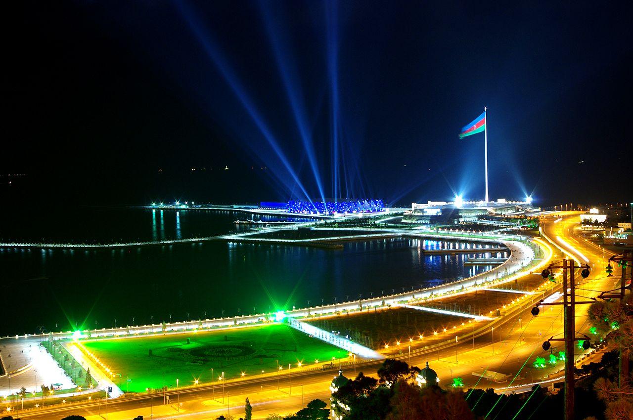 Площадь Государственного флага ночью