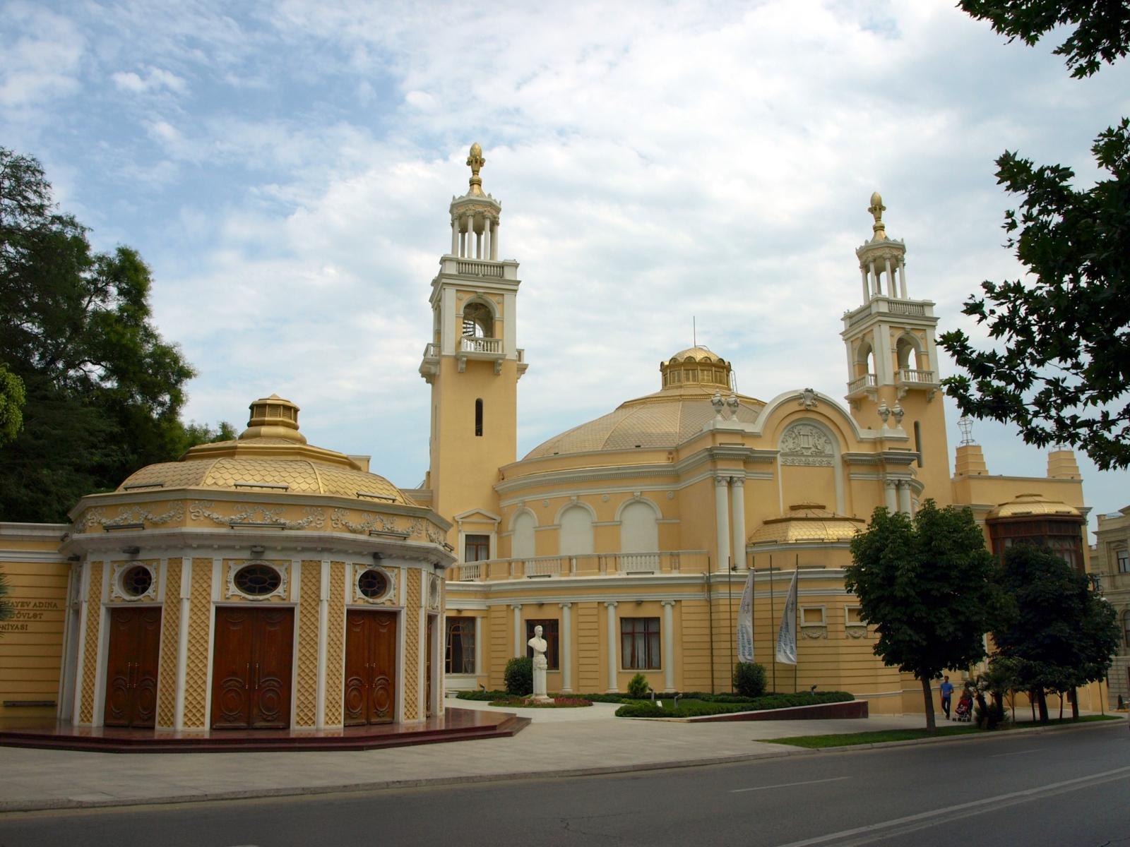 Азербайджанская государственная филармония