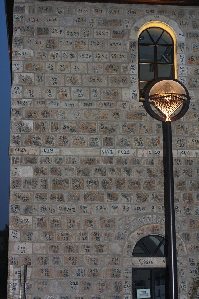 Дома на улице арабского рынка в Иерусалиме.jpg