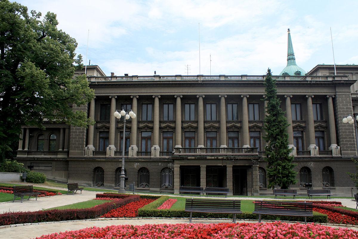 Новый дворец в Белграде