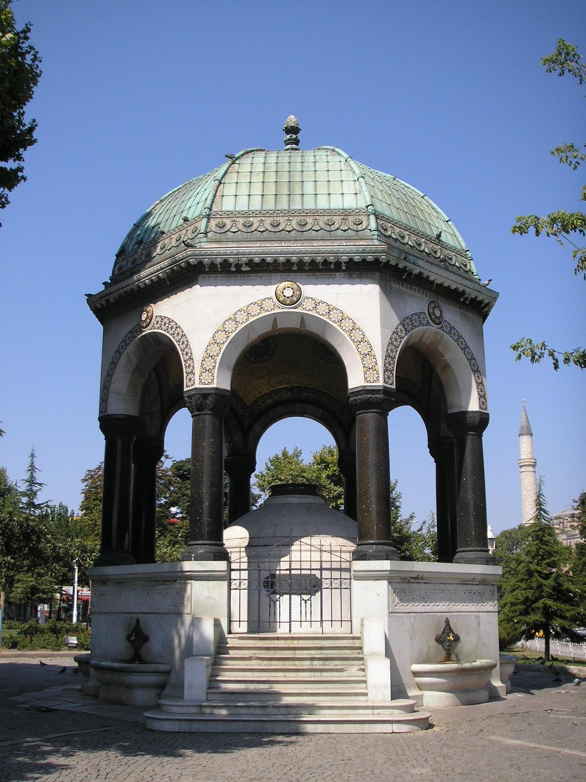Площадь Султанахмет, Немецкий фонтан