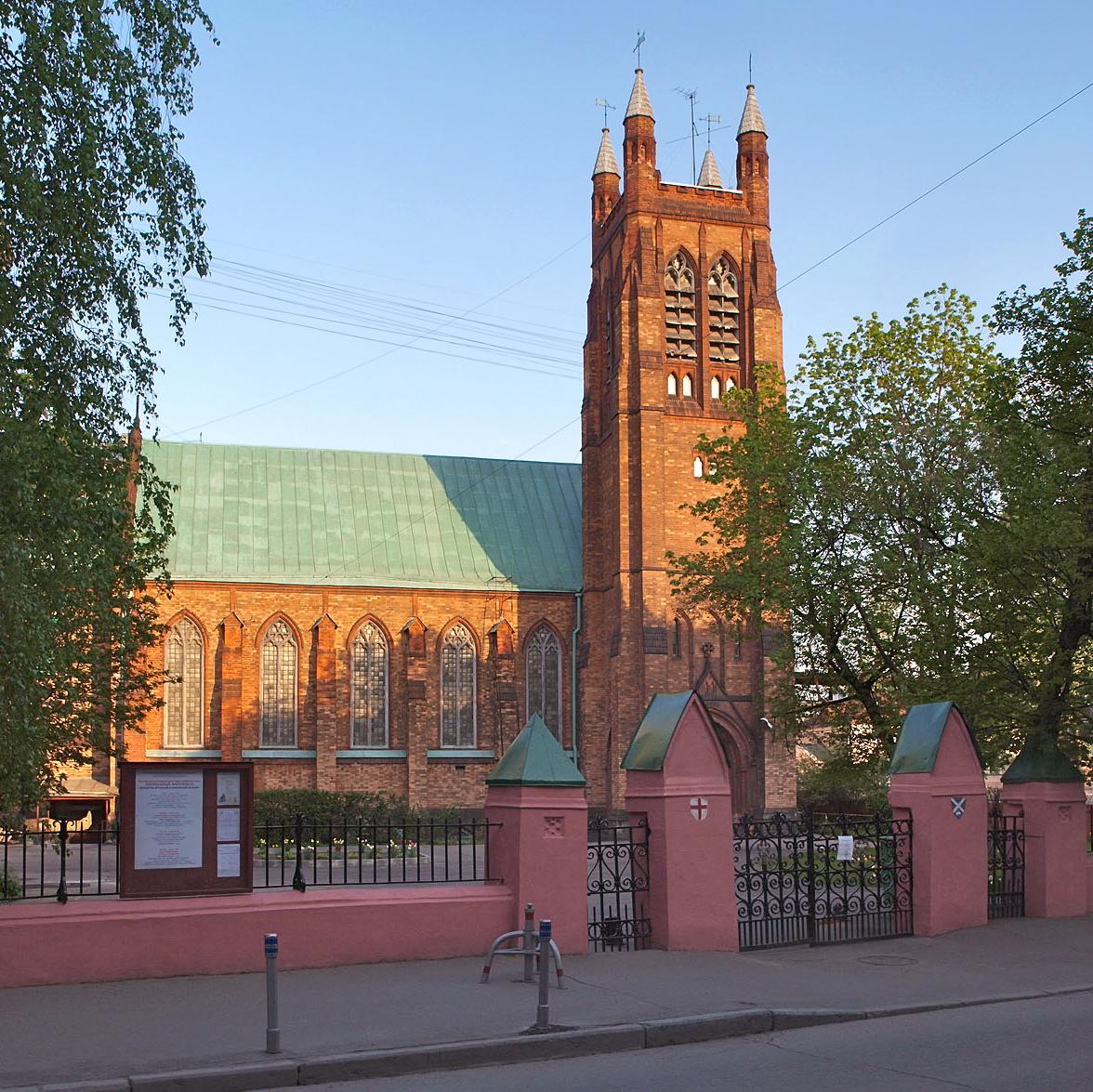 Англиканская церковь Св. Андрея.