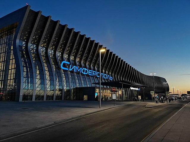 Аэропорт Симферополь-221.jpg