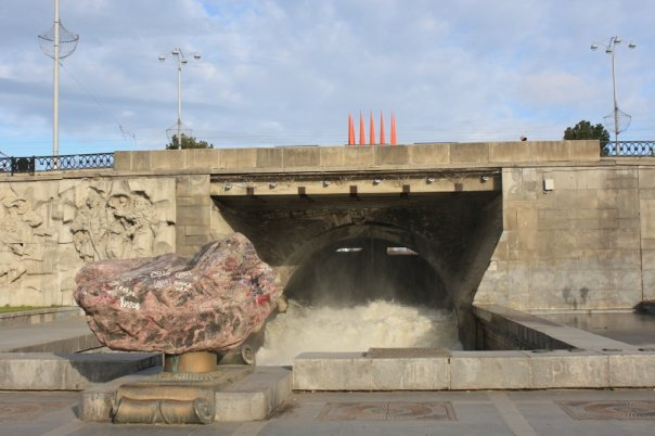 Плотинка — старейшее сооружение города, Екатеринбург.jpg