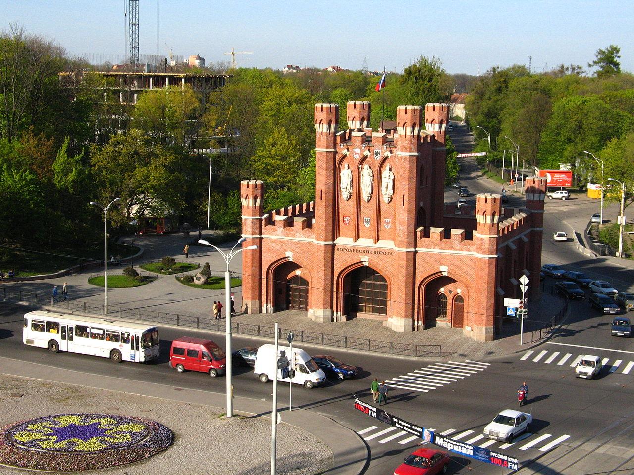 Королевские ворота, вид сверху