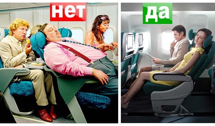 7 вещей, которые раздражают пассажиров 4.jpg