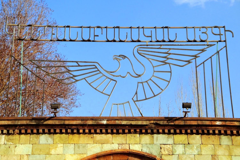 Ереванский зоопарк, Армения