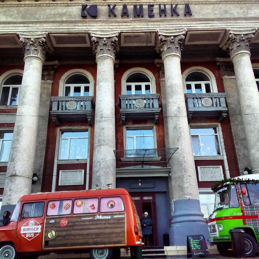 Культурное пространство Каменка в Красноярске, фасад