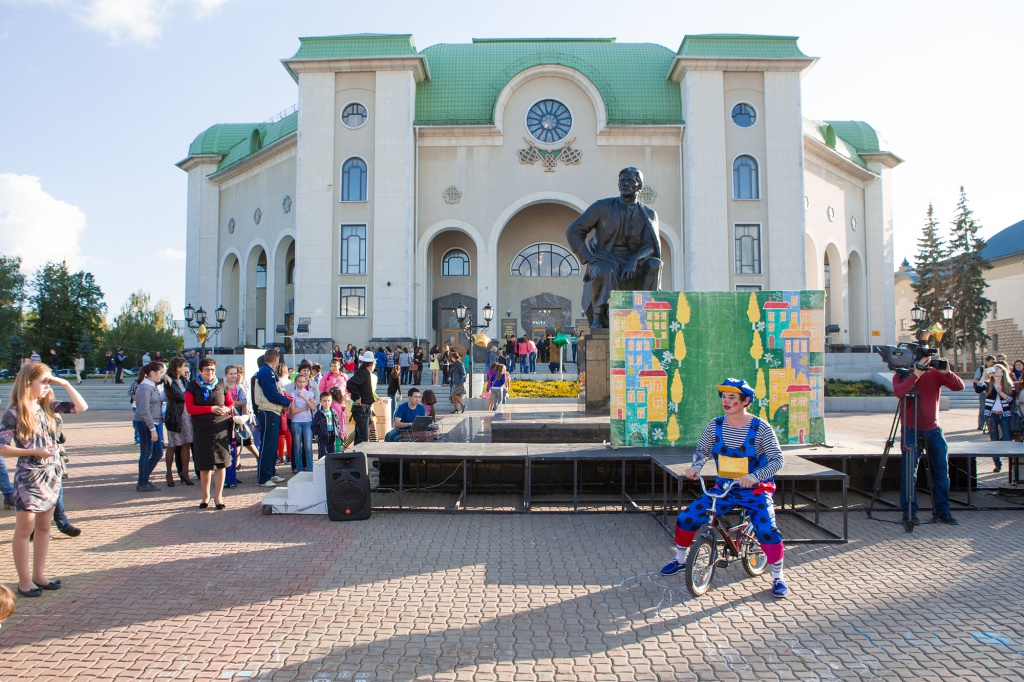 Театр гафури уфа официальный сайт афиша на театр в москве афиша цены на билеты в 2017 году