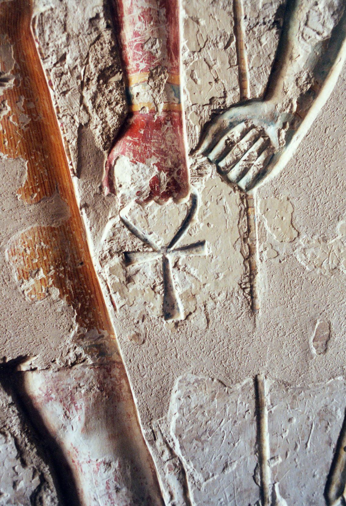 Долина Царей, барельеф на стене гробницы