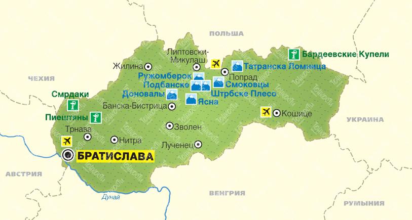 Карта словакии пиештяны книги по плаванию обучение скачать бесплатно